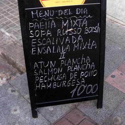 La paella del jueves en los restaurantes españoles